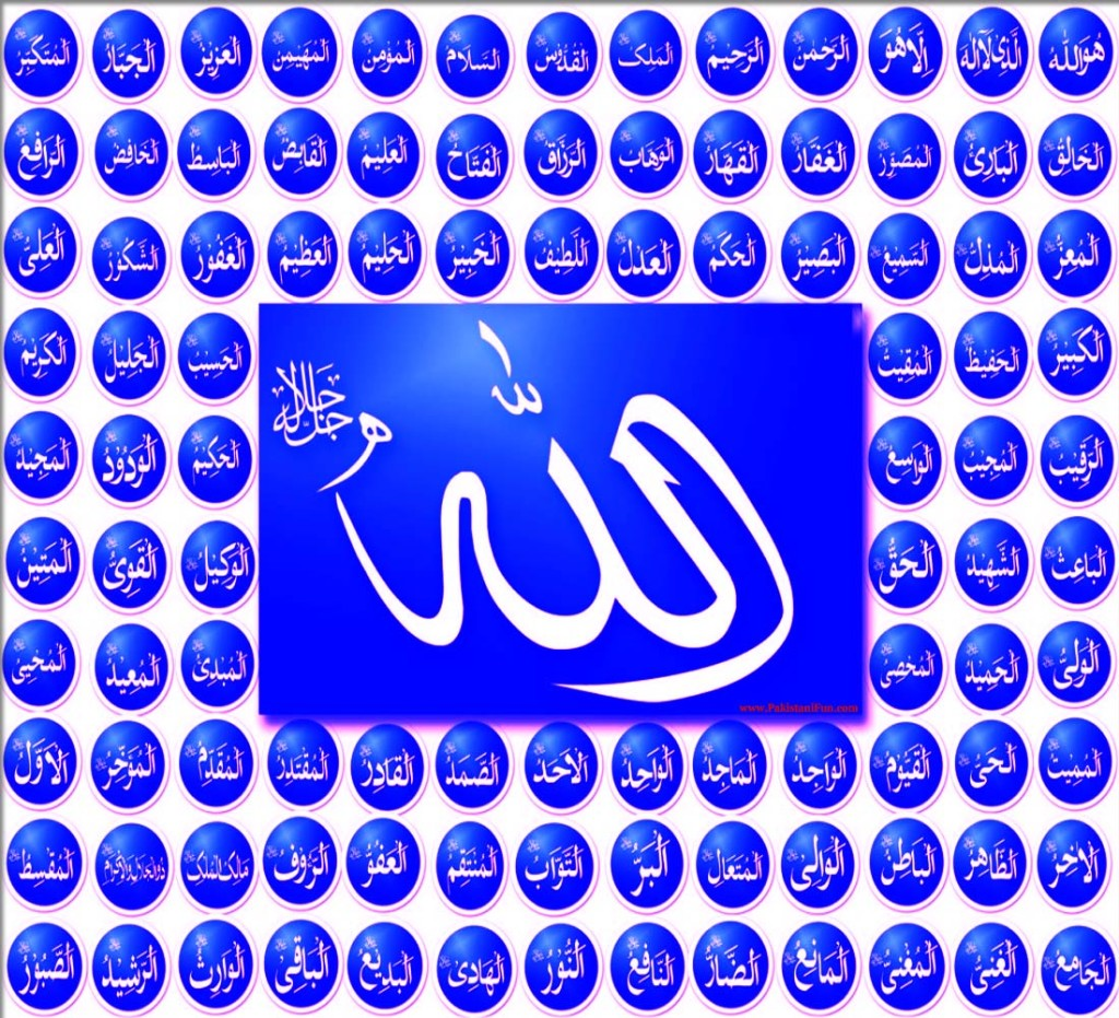 Download free allah names hd wallpapers - A and s name wallpaper ...