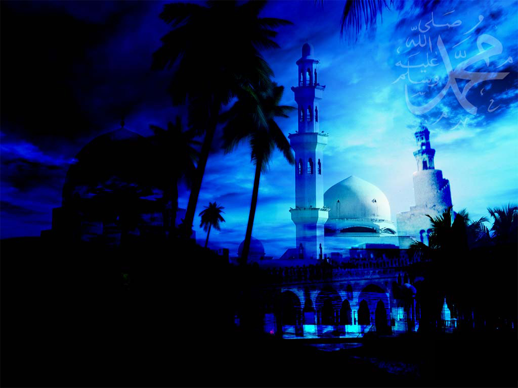 Download Islamic Wallpapers