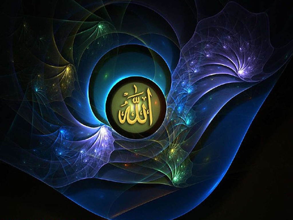 Download Free Allah Names HD Wallpapers