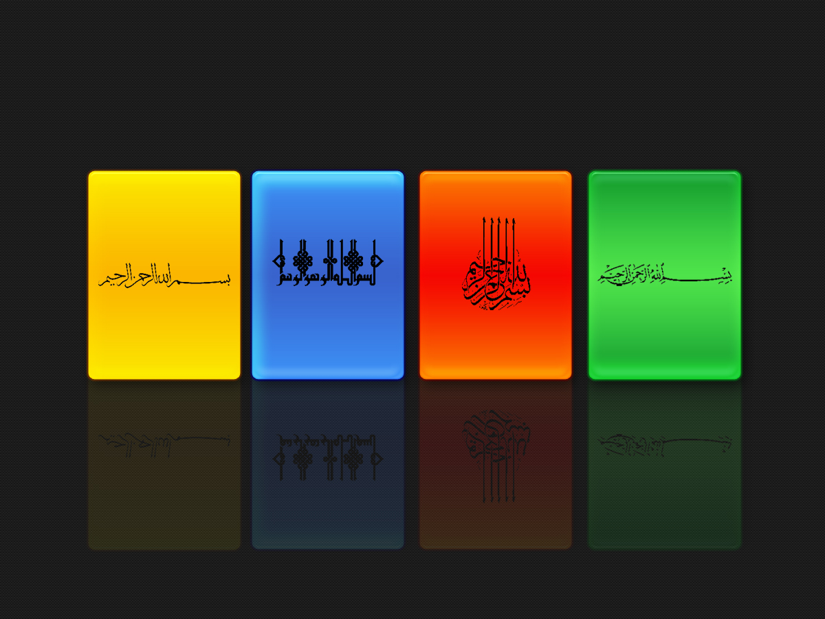 Awesome 3D Beautiful Islamic Wallpapers
