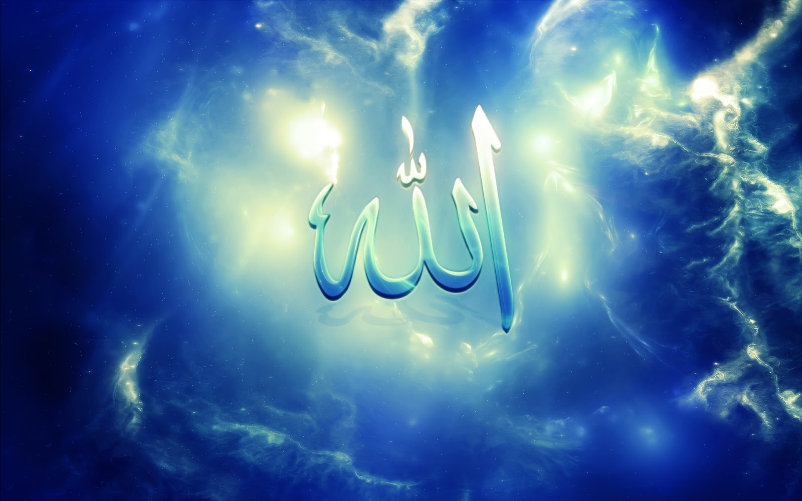Love Wallpaper Allah : Download Free Allah Names HD Wallpapers.